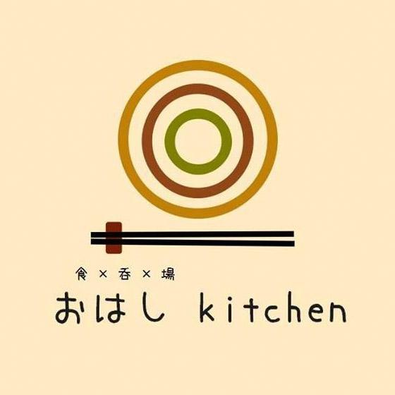 おはし kitchen